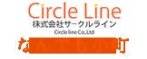 株式会社CircleLine